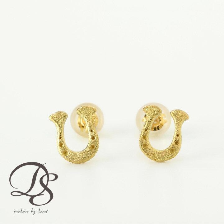 ゴールド 馬蹄 ピアス レディース 18金 18k キラキラと上品なデザイン♪ ホースシュー ピアス プレゼント DEVAS ディーヴァス