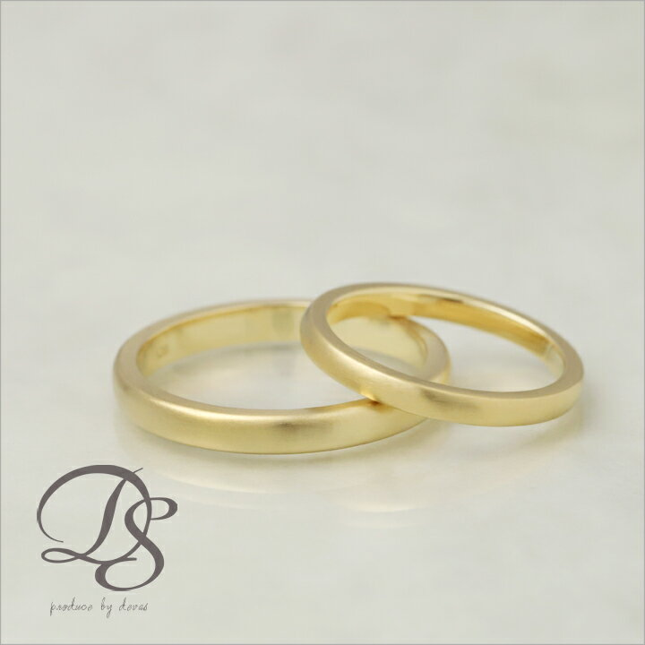 K18 ゴールド ペアリングレディース メンズ 結婚指輪 マリッジリング 18金 18K プレゼント DEVAS ディーヴァス