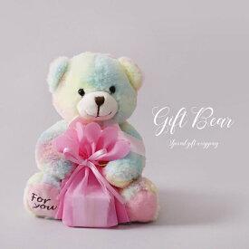 【ギフト】 クリスマス プレゼント可愛いくまのぬいぐるみ付きワンランク上のラッピングGIFT用(贈り物/クリスマス プレゼント/ギフト)