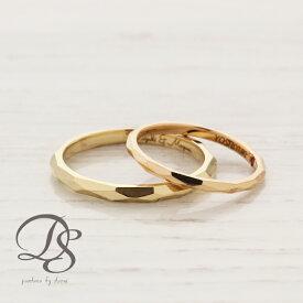 【送料無料】K18 ゴールド ペアリング 2本セット レディース メンズ 結婚指輪 マリッジリング 18金 18K K18マリッジリング 18金マリッジリング 18Kリング おしゃれ シンプル 大人可愛い プレゼント DEVAS ディーヴァス ペア