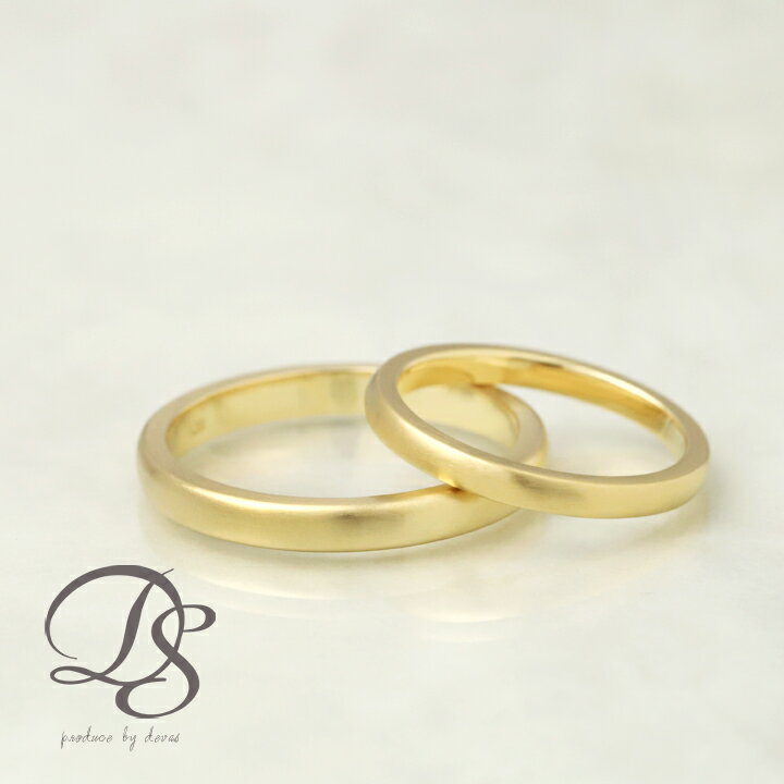 【送料無料】K18 ゴールド ペアリング ペアレディース メンズ 結婚指輪 マリッジリング 18金 18K K18マリッジリング 18金マリッジリング 18Kリング おしゃれ シンプル 大人可愛い プレゼント DEVAS ディーヴァス