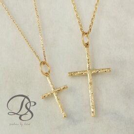 K18 ゴールド ペア ネックレス クロス ダメージ風 十字架 レディース メンズ 18K 18金 プレゼント DEVAS ディーヴァス