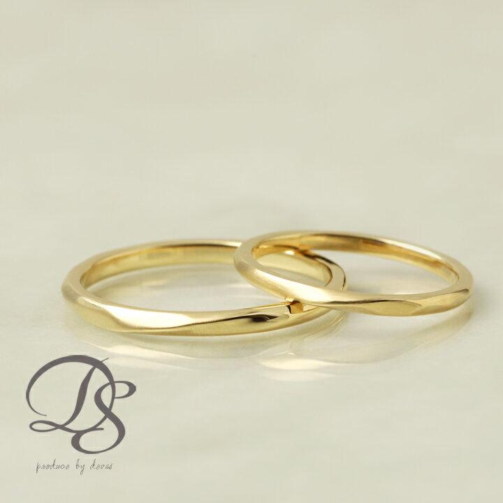K18 ゴールド ペアリング 18金 18k リング ひねり ツイスト レディース メンズ 結婚指輪 マリッジリング 誕生日 プレゼント 贈り物 妻 彼女 かわいい ゴールドリング ペア ジュエリー ペアアクセサリー プレゼント DEVAS ディーヴァス 1012b