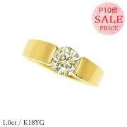 K18イエローゴールド1.0ctダイヤモンドリング
