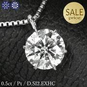 Pt900ハートアンドキューピットダイヤモンド0.5ct6本爪ネックレス