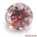 お買い上げ頂いたので、感謝の気持ち(サンキュー39)に価格を変更しました!天然ピンクダイヤモンド 0.087ct
