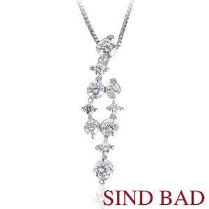 スイートテンダイヤモンド プラチナ ネックレス ペンダント 約0.4ct 誕生日 プレゼント 【スイート10 ダイヤモンド】