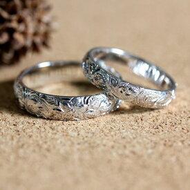 PT100(Pt10%) ハワイアンジュエリーリング 手彫り彫刻 プラチナ ペアリング【結婚指輪】