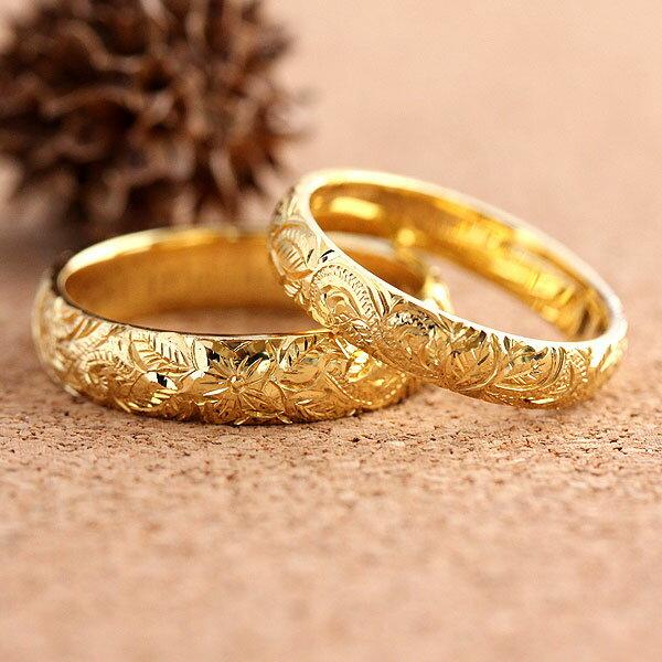 K10YG ハワイアンジュエリーリング 手彫り彫刻 イエローゴールド ペアリング【結婚指輪】