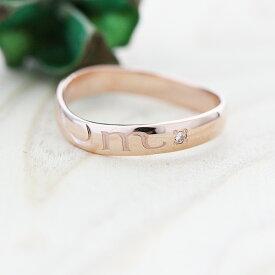 指輪 リング ピンクゴールド K10 星座 さそり座 シンボルマーク 彫刻 ダイヤ 0.01ct レディース メンズ
