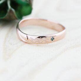 指輪 リング ピンクゴールド K10 星座 水瓶座 シンボルマーク 彫刻 ダイヤ 0.01ct レディース メンズ