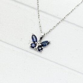 ネックレス ペンダント レディース 母の日 K18WG ブルーサファイア 蝶モチーフ ホワイトゴールド 9月 誕生石 バースデー