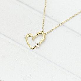 ネックレス ペンダント レディース K10YG ダイヤモンド 0.02ct イエローゴールド 誕生石 バースデー ハートモチーフ クリスマス ギフト プレゼント 彼女