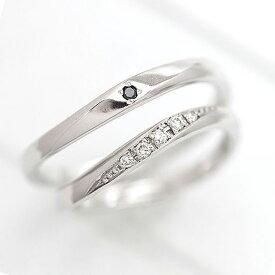 結婚指輪 プラチナ PT100(Pt10%) ダイヤモンド 0.05ct ブラックダイヤ 0.01ct プラチナ ペアリング マリッジリング ホワイトデー ギフト プレゼント 彼女