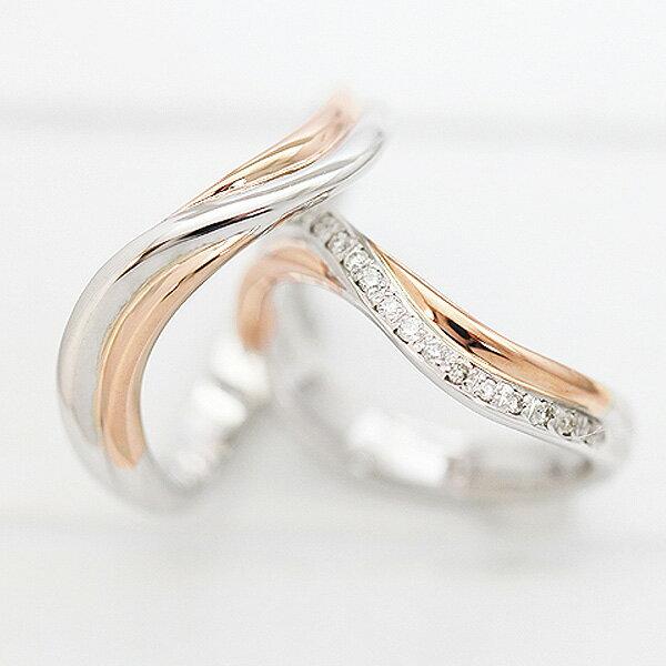 PT100(Pt10%)/K18PG ダイヤモンド 0.10ct プラチナ ピンクゴールド マリッジリング コンビリング ペアリング【結婚指輪】
