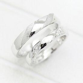 結婚指輪 ペアリング 2本セット価格 PT100 (プラチナ10%) ダイヤモンド 0.04ct マリッジリング クリスマス 彼女
