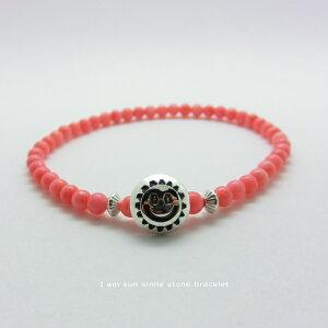 サンスマイルコンチョ 染めピンクサンゴ ブレスレット シルバー925【メール便可】