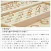 Yellow gold cubic zirconia pierced earrings smile にこちゃん Lady's pierced earrings popularity recommendation present sale Lady's woman