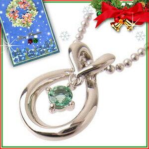 クリスマス限定Xmasカード付( Brand Jewelry with me. ) ( 5月誕生石 ) エメラルドバースディペンダントネックレス【楽ギフ_包装】【DEAL】