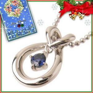 クリスマス限定Xmasカード付( Brand Jewelry with me. ) ( 9月誕生石 ) サファイアバースディペンダントネックレス【楽ギフ_包装】【DEAL】