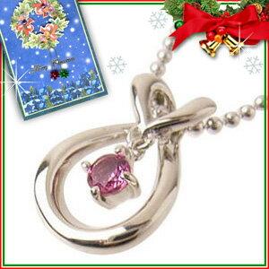 クリスマス限定Xmasカード付( Brand Jewelry with me. ) ( 10月誕生石 ) ピンクトルマリンバースディペンダントネックレス【楽ギフ_包装】【DEAL】