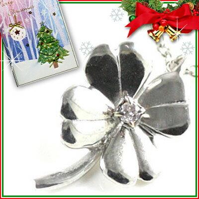 クリスマス限定Xmasカード付( 4月誕生石 ) シルバー ダイヤモンドペンダントネックレス(クローバーモチーフ) 【楽ギフ_包装】【DEAL】