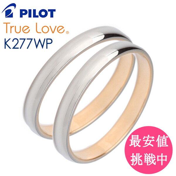 結婚指輪【レビュー高評価!!】 マリッジリング結婚指輪 ゴールド結婚指輪 ペア結婚指輪 刻印無料結婚指輪 シンプル結婚指輪 【楽ギフ_包装】