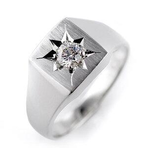 婚約指輪 印台リング 指輪 ダイヤモンド 0.30ct 一粒 プラチナ リング エンゲージリング【楽ギフ_包装】【DEAL】 末広 【今だけ代引手数料無料】