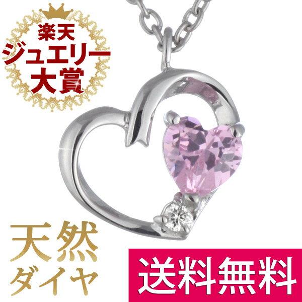 【福袋SALE開催中!!】ネックレス ダイヤモンド ハート【楽ギフ_包装】【DEAL】
