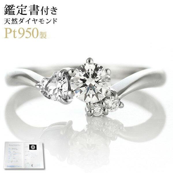 婚約指輪(エンゲージリング)( 4月誕生石 ) プラチナ ダイヤモンドリング(ハートシェイプ)【楽ギフ_包装】