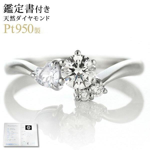 婚約指輪(エンゲージリング)( 6月誕生石 ) ムーンストーン プラチナ ダイヤモンドリング(ハートシェイプ)【楽ギフ_包装】