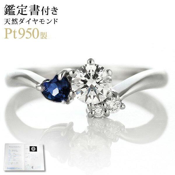 婚約指輪(エンゲージリング)( 9月誕生石 ) サファイア プラチナ ダイヤモンドリング(ハートシェイプ)【楽ギフ_包装】