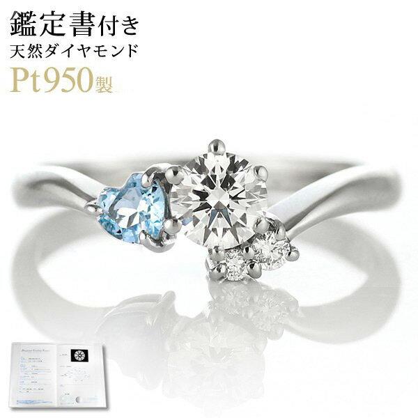 婚約指輪(エンゲージリング)( 11月誕生石 ) ブルートパーズ プラチナ ダイヤモンドリング(ハートシェイプ)【楽ギフ_包装】