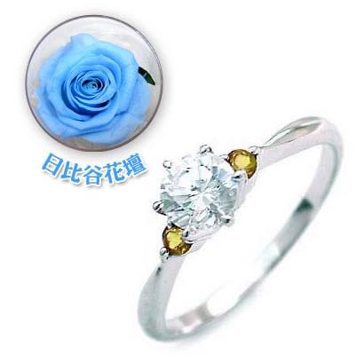 ( 婚約指輪 ) ダイヤモンド プラチナエンゲージリング( 11月誕生石 ) シトリン(母の日 限定 日比谷花壇誕生色バラ付)【楽ギフ_包装】 【DEAL】
