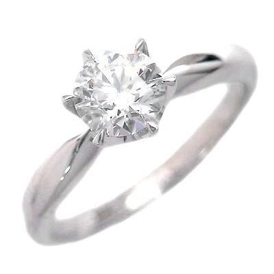 婚約指輪 ダイヤモンド リング 立爪 ダイヤ エンゲージリング ダイヤモンド ダイヤリング プラチナ900 VVS1クラス0.30ct 鑑定書付き
