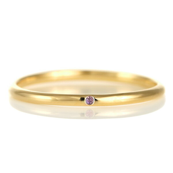 結婚指輪 マリッジリング 18金 ゴールド 甲丸 天然石 アメジスト【楽ギフ_包装】