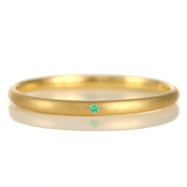 結婚指輪 マリッジリング 18金 ゴールド つや消し マット 甲丸 天然石 エメラルド【楽ギフ_包装】