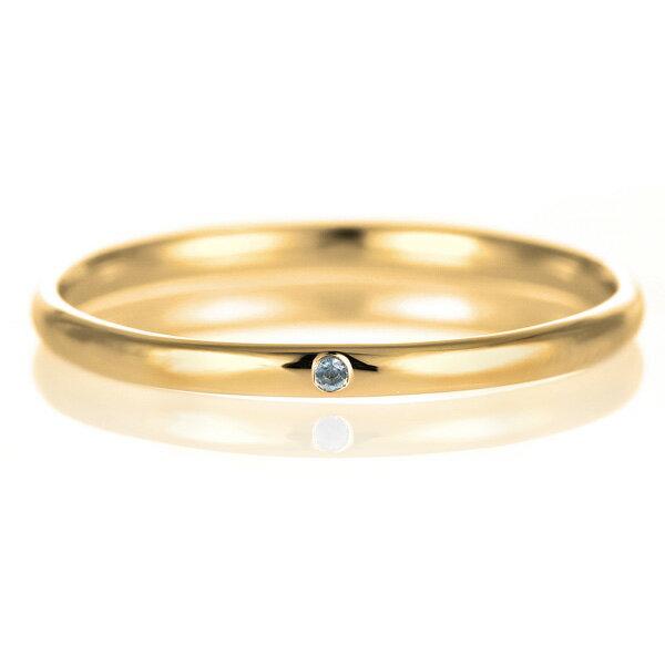 結婚指輪 マリッジリング 18金 ゴールド 甲丸 天然石 ブルートパーズ【楽ギフ_包装】