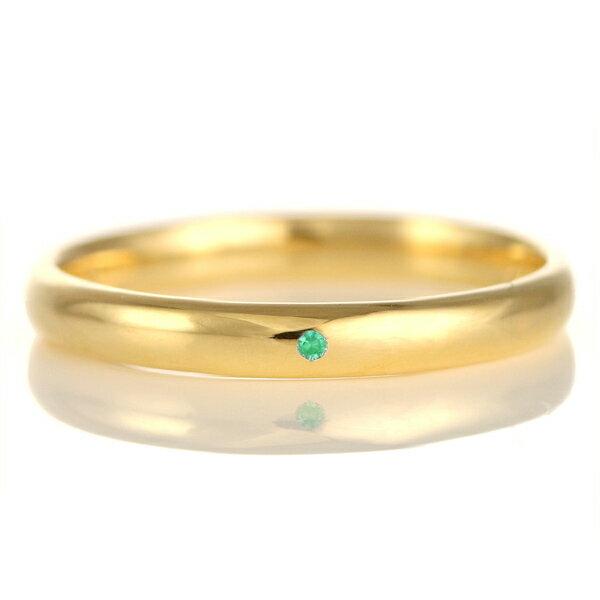 結婚指輪 マリッジリング 18金 ゴールド 甲丸 天然石 エメラルド【楽ギフ_包装】