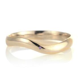 結婚指輪 マリッジリング 18金 ゴールド 甲丸 ウエーブ 天然石 アメジスト【楽ギフ_包装】 末広 楽天スーパーSALE