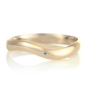 結婚指輪 マリッジリング 18金 ゴールド つや消し マット 甲丸 ウエーブ 天然石 ブルートパーズ【楽ギフ_包装】