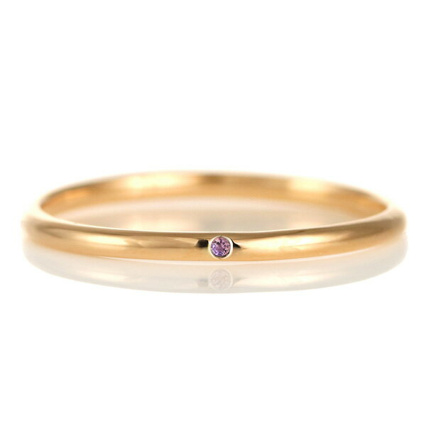 結婚指輪 マリッジリング 18金 ピンクゴールド 甲丸 天然石 アメジスト【楽ギフ_包装】