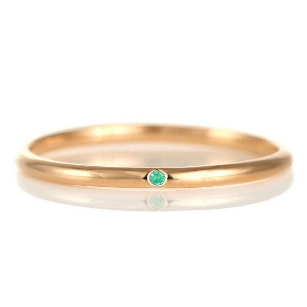 結婚指輪 マリッジリング 18金 ピンクゴールド 甲丸 天然石 エメラルド【楽ギフ_包装】