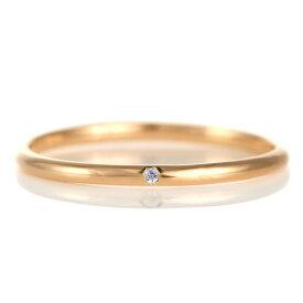 結婚指輪 マリッジリング 18金 ピンクゴールド 甲丸 天然石 タンザナイト【楽ギフ_包装】 末広 楽天スーパーSALE
