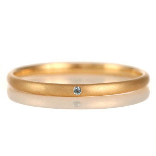 結婚指輪 マリッジリング 18金 ピンクゴールド つや消し マット 甲丸 天然石 ブルートパーズ【楽ギフ_包装】