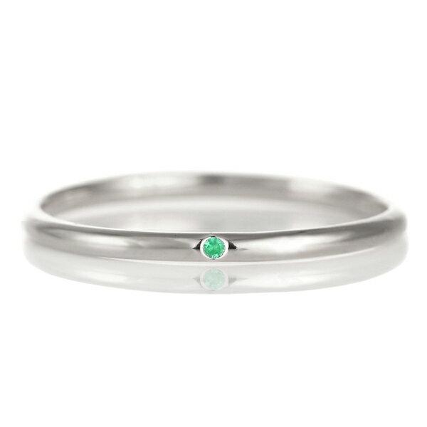 結婚指輪 マリッジリング プラチナ 甲丸 天然石 エメラルド【楽ギフ_包装】