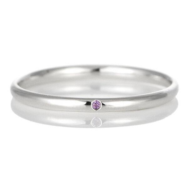 結婚指輪 マリッジリング プラチナ 甲丸 天然石 アメジスト【楽ギフ_包装】