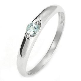 婚約指輪 エンゲージリング プラチナ リング アクアマリン 3月 誕生石【楽ギフ_包装】【DEAL】