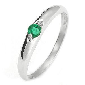 ペアリング メンズリング 結婚指輪 マリッジリング ペアリング プラチナ リング エメラルド 5月 誕生石【楽ギフ_包装】 末広 母の日【今だけ代引手数料無料】