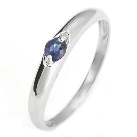 ペアリング メンズリング 結婚指輪 マリッジリング ペアリング プラチナ リング サファイア 9月 誕生石【楽ギフ_包装】